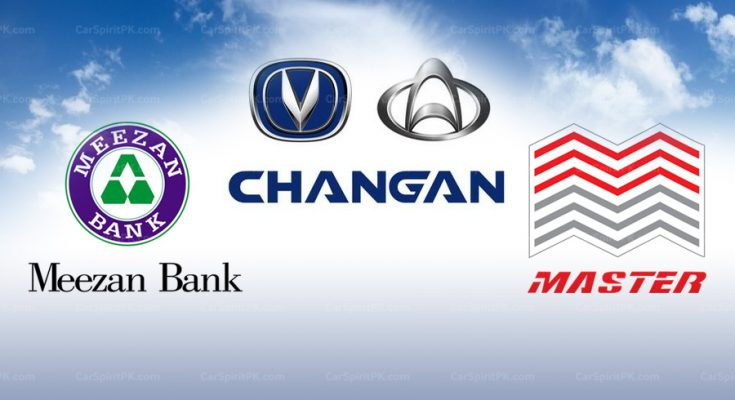 Meezan Bank and Master Motors Sign MoU for Promoting Changan 1