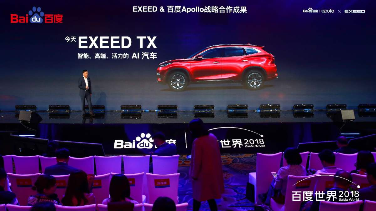 Baidu, Chery Launch Exeed TX with AI OS 1
