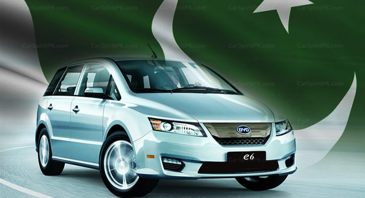 BYD to Introduce Electric Vehicles in Pakistan 2