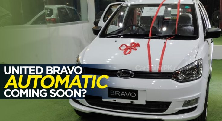 Is United Testing the Bravo Automatic? 1