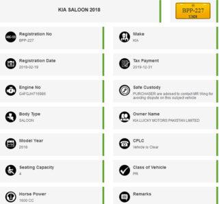 Kia to Introduce Cerato Sedan in Pakistan 3