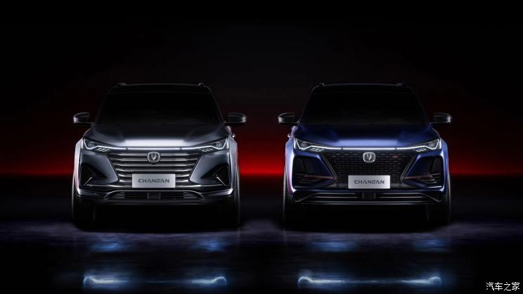 First Official Photos: Changan CS75 Plus SUV 2