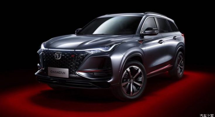First Official Photos: Changan CS75 Plus SUV 1