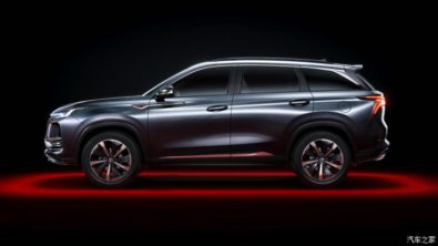 First Official Photos: Changan CS75 Plus SUV 3