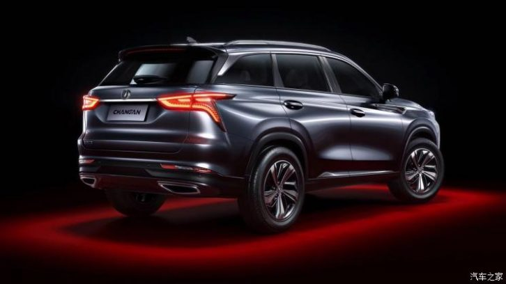 First Official Photos: Changan CS75 Plus SUV 6