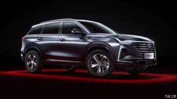 First Official Photos: Changan CS75 Plus SUV 5