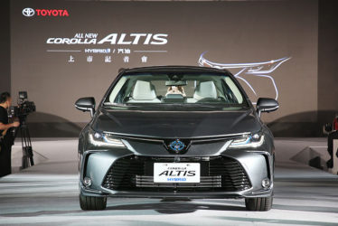 2019 Toyota Corolla Altis Launched in Taiwan 2
