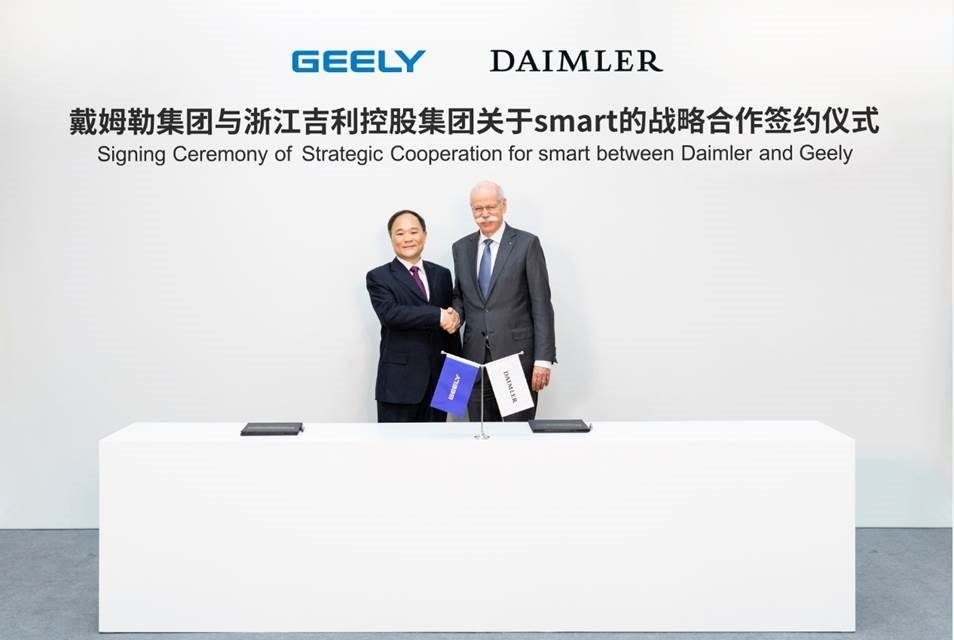 Geely and Daimler to Jointly Build Smart Cars in China 1