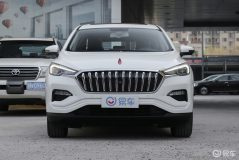 FAW All Set to Introduce Hongqi E-HS3 Electric Crossover in China 12
