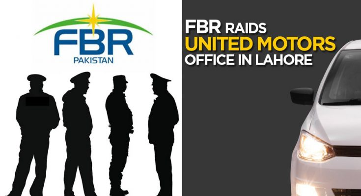 FBR Raids United Motors Office in Lahore 1