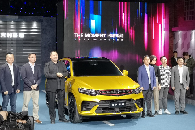 Geely Officially Unveils the FY11 Xingyue Coupe SUV 2