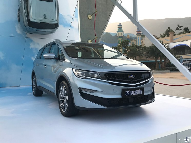 Geely Launches its First MPV- JiaJi in China 2