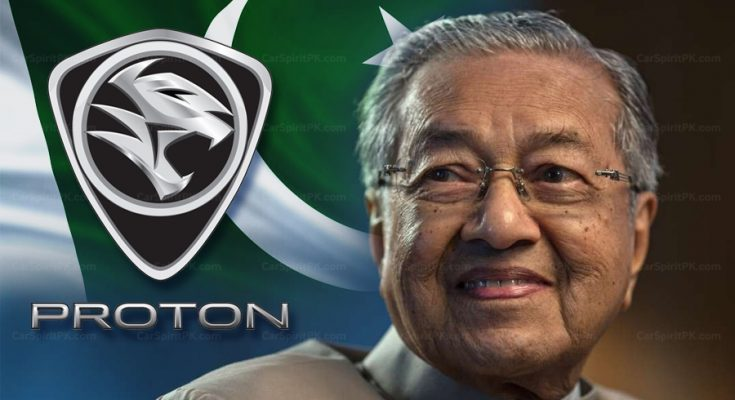 Mahatir Confident Proton will be Successful in Pakistan 1