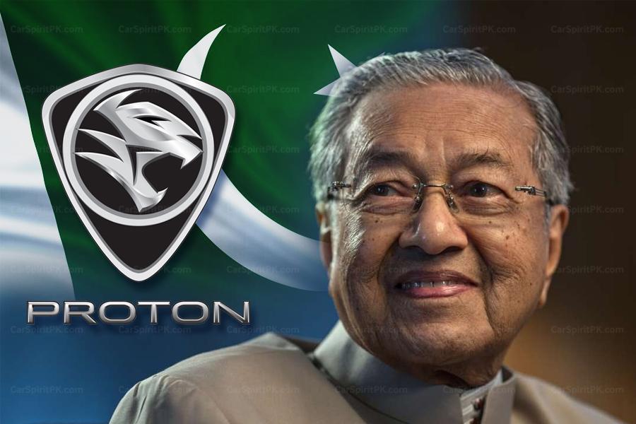 Mahatir Confident Proton will be Successful in Pakistan 3