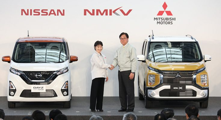 Nissan and Mitsubishi to Launch New Kei Cars as Collaboration Expands 12