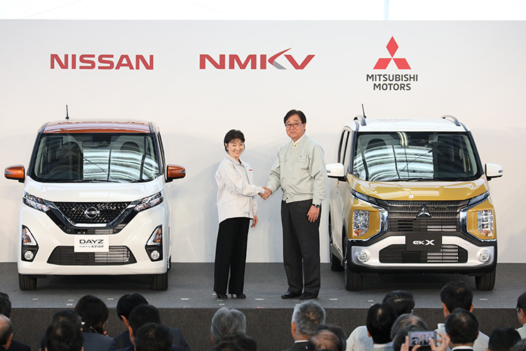 Nissan and Mitsubishi to Launch New Kei Cars as Collaboration Expands 8