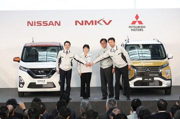 Nissan and Mitsubishi to Launch New Kei Cars as Collaboration Expands 4