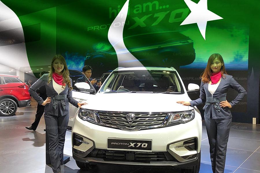 Proton to Set Up Car Factory in Karachi 1