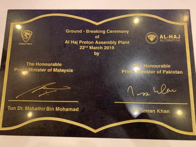 Proton X70 Sets Another Record in Malaysia 15