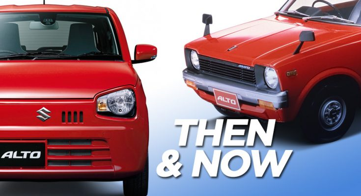 Suzuki Alto- Then and Now 2