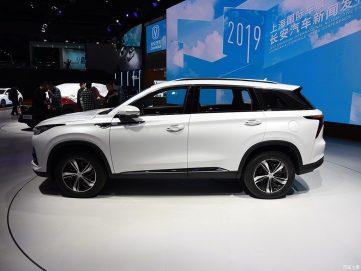 Changan CS75 Plus SUV at 2019 Auto Shanghai 16