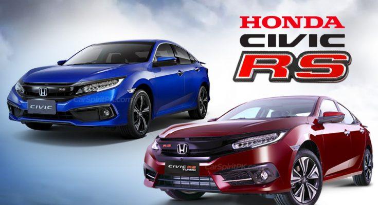 Honda Civic RS in Pakistan vs Elsewhere 1