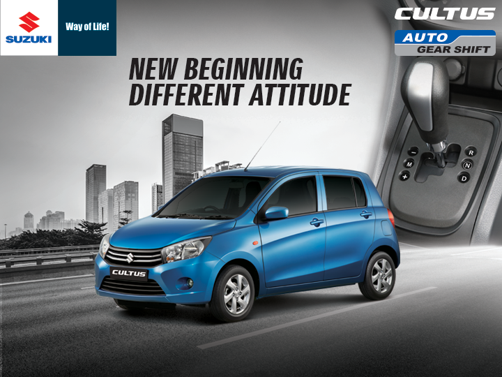 Prices of Suzuki Swift and Cultus VXL AGS Remain Unchanged 5