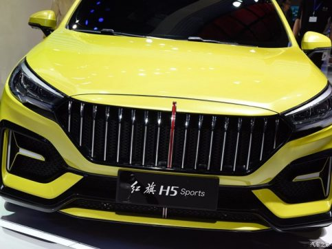 FAW Exhibits 20 Models at Auto Shanghai 2019 23