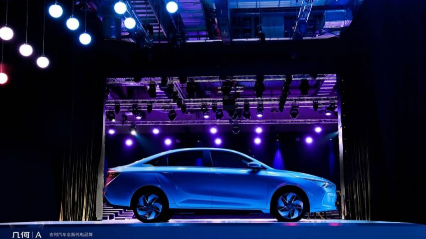 Geely Launches New EV Brand 'Geometry' to Take on Tesla 21
