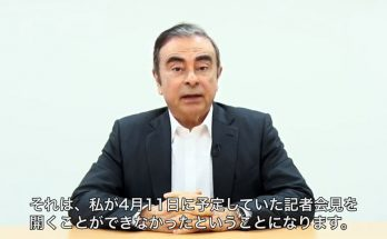 Carlos Ghosn Talks About Nissan Conspiracy in Video Message 8