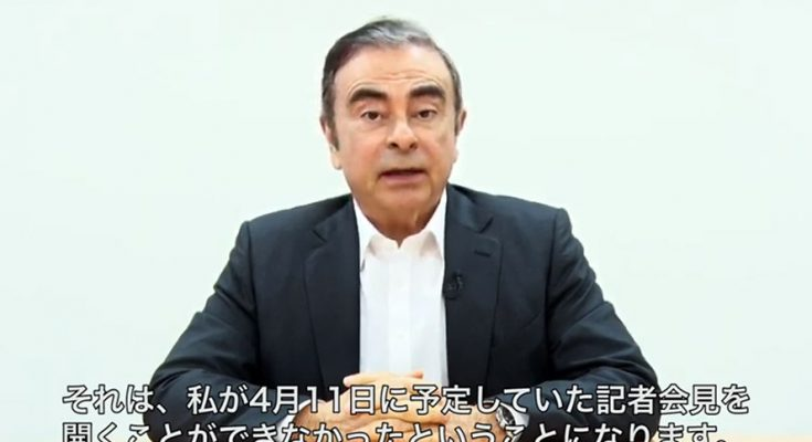Carlos Ghosn Talks About Nissan Conspiracy in Video Message 1