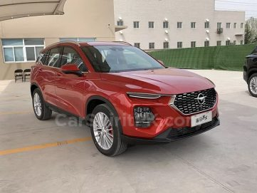 The Stunning Haima 8S SUV Revealed Ahead of Debut 9