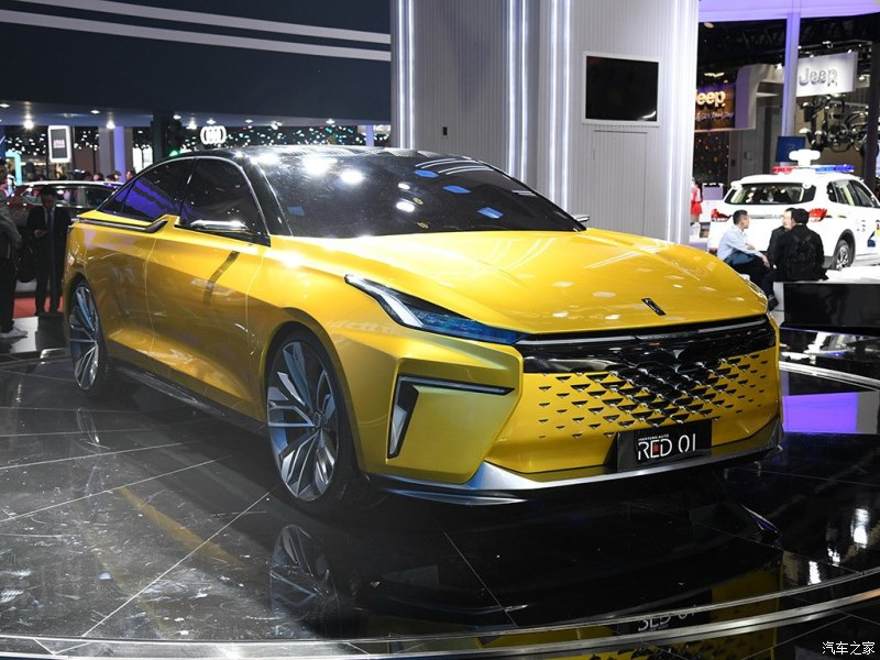 Hanteng Red 01 Concept at 2019 Auto Shanghai 5