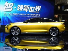 Hanteng Red 01 Concept at 2019 Auto Shanghai 8