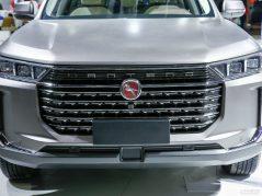 Hanteng X8 SUV at 2019 Auto Shanghai 12