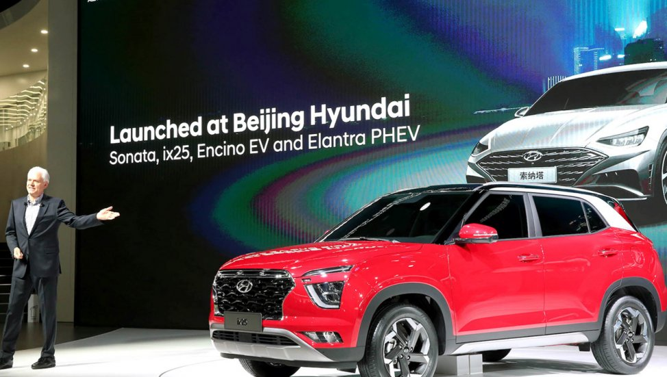 Hyundai ix25 Debuts at 2019 Auto Shanghai 2