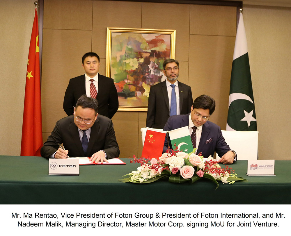 JV Signed Between Master Motor & Foton to Manufacture Vehicles in Pakistan 1