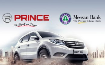 Meezan Bank and Hyundai Nishat Sign MoU for Priority Financing of Hyundai Commercial Vehicles 13