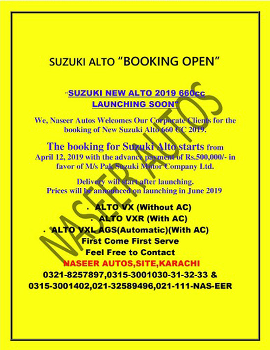 Suzuki Alto 660cc Corporate Bookings Open 1