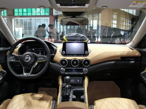 All New Nissan Sylphy Debuts at 2019 Auto Shanghai 9