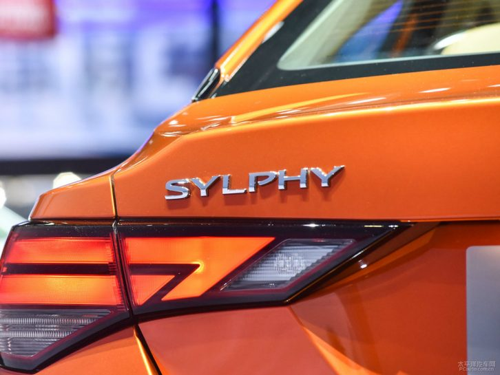 All New Nissan Sylphy Debuts at 2019 Auto Shanghai 8