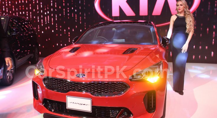 Kia Steals the Show at PAPS 2019 1