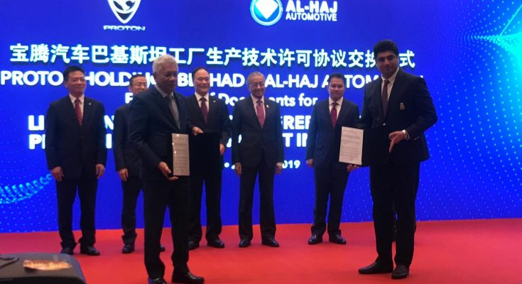 Ceremony for Exchange of Licensing and Technical Assistance Agreement of Proton Plant in Pakistan 1