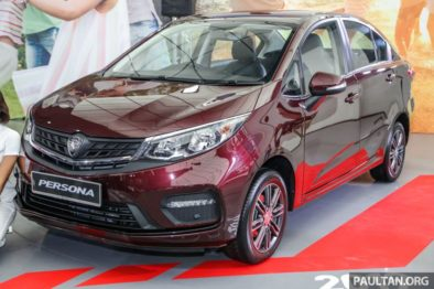 5 Proton Cars to Watch Out For 16