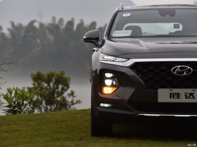 All New Hyundai Santa Fe Launched in China 14
