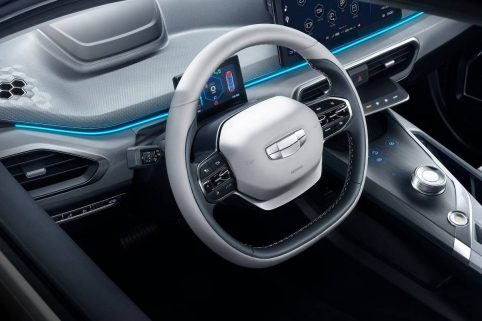 Geely Launches New EV Brand 'Geometry' to Take on Tesla 13
