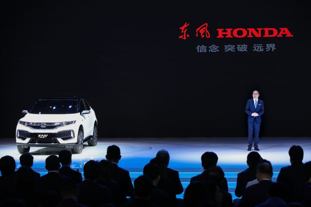 Honda Exhibits the X-NV Concept at 2019 Auto Shanghai 2