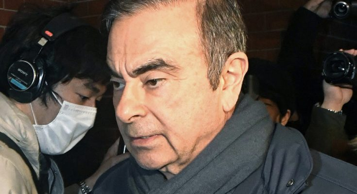 Carlos Ghosn Granted Bail Again 1