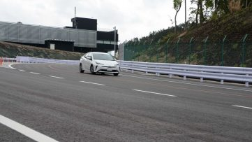 Toyota Has Built Its Own Nürburgring Nordschleife Track 9