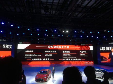 2019 Toyota Levin Launched in China 3